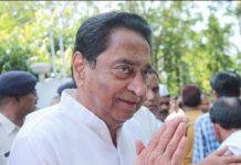 CM-Kamal-Nath-appealed-to-the-public
