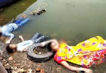 mother-suicide-with-two-daughter-in-bhopal-