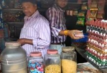 gutka-tobacco-being-sold-on-Sanchi-Parlor--Action-on-commissioner's-instructions-