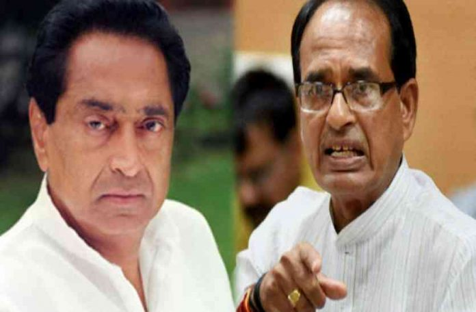 cm-kamalnath-order-to-probe-in-scams-