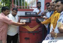bjym-workers-sent-'Jai-Shri-Ram'-postcard-sent-to-Mamta-Banerjee
