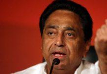 -Kamal-Nath-Government's-U-turn-on-'Vande-Mataram'