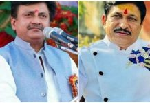Satna-MP-imposed-serious-allegations-on-his-own-party-leaders