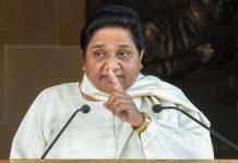 Mayawati-attack-on-kamlnath-government