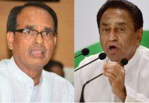 former-cm-shivraj-wrote-letter-to-CM-kamalnath