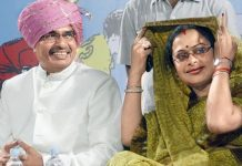 campaigning-start-on-social-media-for-sadhna-singh-ticket-to-lok-sabha-election-