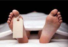 dead-boady-found-in-flat-bhopal