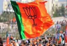 bjp-issued-3rd-list-announced-name-of-3-candidates-in-loksabha-election