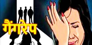 gangrape-with-married-lady-in-truck-in-bhopal-mp