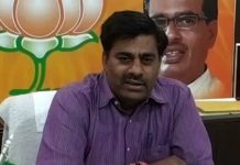 bjp-mla-rameshwar-sharma-attack-on-congress-manifesto-