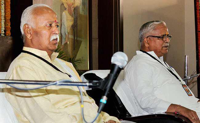 RSS-office-bearer-will-take-meeting-in-madhya-pradesh