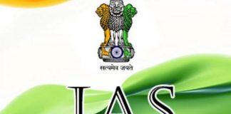 IAS-Deepti-Gaur
