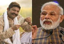 pm-narendra-modi-government-announcement-pradhan-mantri-