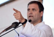 rahul-gandhi-rally-in-rewa-for-support-of-congress-candidate-siddharth-tiwari