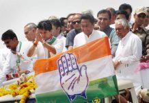 congress-screening-committee-meeting-held-in-Delhi--