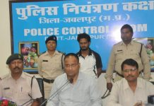 mona-murder-case-solve-by-police