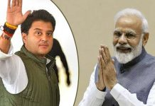 -Scindia's-program-will-be-made-as-soon-as-the-schedule-of-Modi