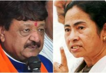 kailash-attack-on-mamta-government-