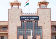 issue-of-legalizing-illegal-colonies-big-decision-of-gwalior-high-court--bench