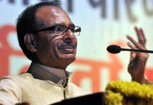 Shivraj-told-himself-hero-after-Tiger-in-madhya-pradesh