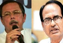 The-Finance-Commission-has-opened-the-papers-of-the-fake-data-of-Shivraj-Sarkar--Ajay-Singh