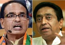 shivraj-wrote-a-letter-to-cm-kamal-nath-for-reservation-given-to-the-upper-caste-in-mp