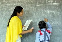 Now-the-transfers-of-surplus-teachers-will-be-offline