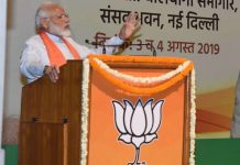 Modi-took-the-class-of-BJP-MPs