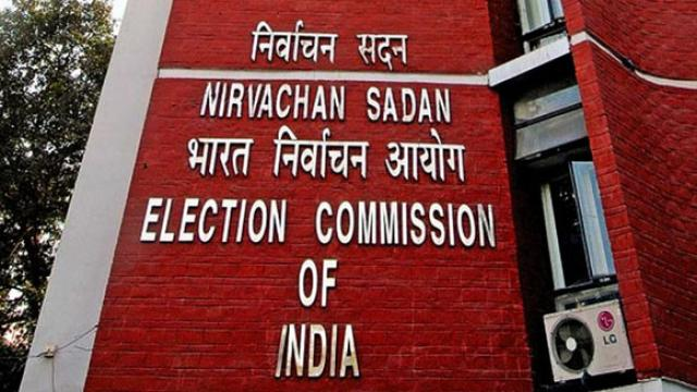 complaints-in-the-commission-against-4-ias-1-ips-officer