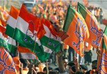 high-profile-seats-of-mp-on-the-radar-of-income-tax-department-lok-sabha-elections