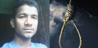 rapist-teacher-to-be-hanged-till-death-under-child-rape-law-on-march-2-in-madhya-pradesh