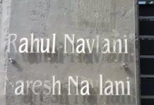 VIDEO--Indore's-big-business-house-tax-raid