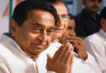 Kamalnath-Government-has-fulfilled-one-more-promise
