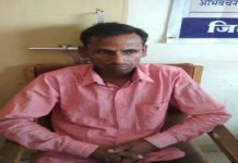 committee-manager-caught-taking-bribe-shahdol-madhypradesh