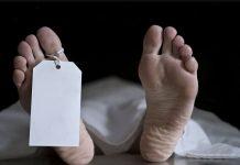 two-women-dead-after-nasbandi-in-bhind