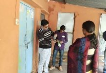 ratlam-javra-Shelter-Home-rape-case--Supervisor-Arrest-Officer-sushma-bhadoriya-Suspend