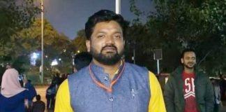 BJP-MLA