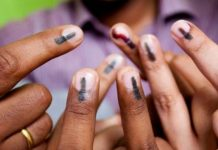 -Show-the-mark-of-voting-get-a-discount-in-the-new-market-in-bhopal