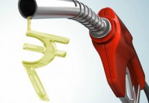 mp-petrol-diesel-rate-on-4-december--Petrol-price-may-come-down-from-Rs-70