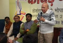 -I-do-not-support-the-Sindhi-Central-Panchayat-says-Dr--Dharmendra