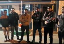 -NSUI-District-President's-house-was-thrown-bomb-by-unidentified-people-no-casualties