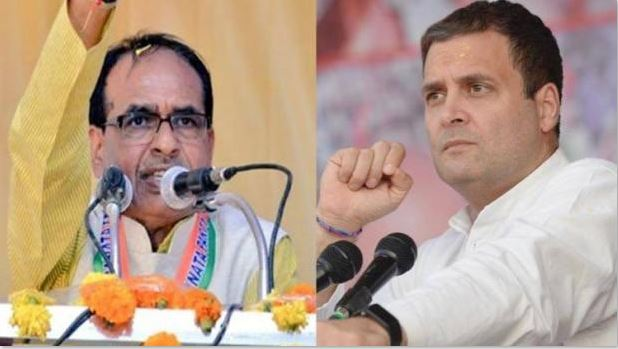 shivraj-attack-on-rahul-gandhi-after-completes-dream-by-pm-modi