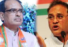 arun-yadav-attack-on-shivraj-statement-tiger-abhi-zinda-hae-