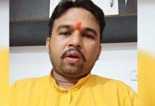 bhopal-news