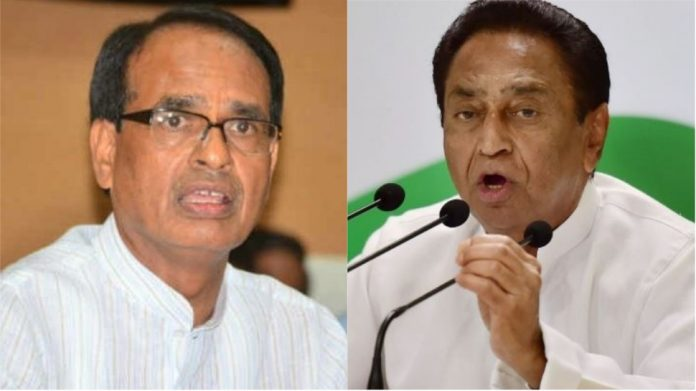 This-card-with-photo-of-Shivraj-was-printed-in-18-crores-before-elections