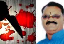-Congress-leader-vishram-mandloi-killed-in-bagli-dewas
