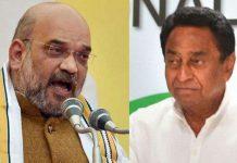 Shah-gave-a-warning-to-Kamal-Nath