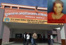 another-tribal-student-died-in-hostel-in-khandwa