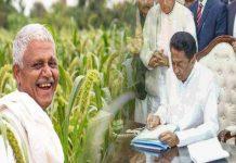 Kamal-Nath's-major-decision--Farmer-Debt-Waiver-By-December-2018-in-mp