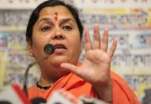 Uma-Bharti's-announcement-will-not-contest-Lok-Sabha-elections-in-2019